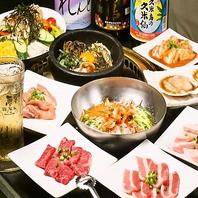 ★ガッツリ焼肉宴会