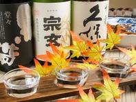刺身に合うお酒は日本酒!【飲み比べ三酒】