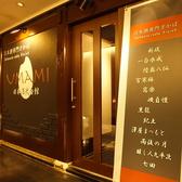 UMAMI日本酒弐番館の雰囲気3