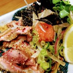 ハイジ GOHANYA 松山のおすすめ料理2