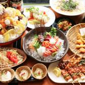 浪漫家 白梅町店のおすすめ料理3