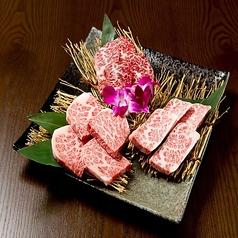 焼肉 寿寿亭の特集写真