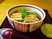 鎌倉 茶織菴のおすすめ料理2