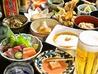 琉球料理 あしびJimaのおすすめポイント3