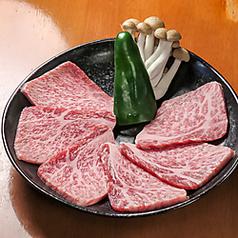 料理メニュー写真宮崎牛トモサンカク(上ロース)