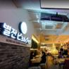 韓国料理 ビョルジャンのおすすめポイント2