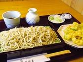 鎌倉 茶織菴のおすすめ料理3