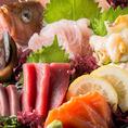 毎朝仕入れる旬の鮮魚をお造りとしてご用意致します。