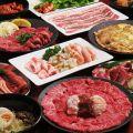 肉居酒屋 天のおすすめ料理1