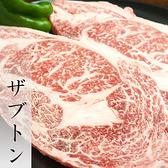 焼肉 炙り亭のおすすめ料理3
