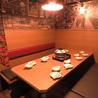 赤から 蒲田店のおすすめポイント3