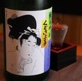 西八王子TOPの日本酒の取り揃え♪