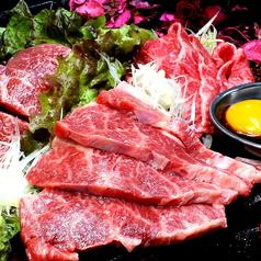 肉バルコズチの写真