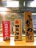三河ラーメン日本晴れのおすすめポイント3