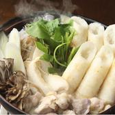 西新宿 今井屋本店のおすすめ料理2