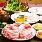 韓味楽のおすすめ料理2