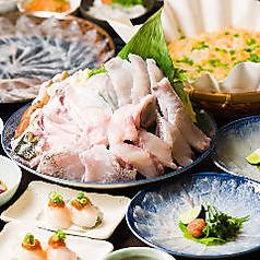 七ふく神 堺東店のおすすめ料理1