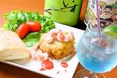 バグース 喜連瓜破のおすすめ料理3