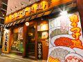 浅草製麺所の雰囲気1