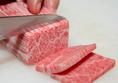 こだわりのお肉をご提供しているからこそ、注文が入ってから丁寧に切り分け、一番美味しい状態でご提供できるよう心がけております。