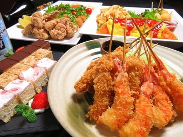 カラオケ ライブ LIVE 沖浜店のおすすめ料理1