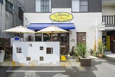 Coffee&Dining U'ilani ウイラニの写真