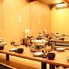 新潟ふるまち 志津川水産 一家部のおすすめポイント1