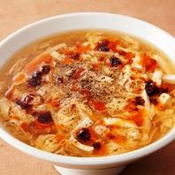 大人気の「サンラータン麺」旨みスープが絶品です!