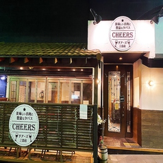 美味しいお肉と豊富なタパス CHEERS チアーズ 三島店の雰囲気1