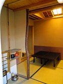 鎌倉 茶織菴の雰囲気3