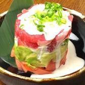 元祖 参佰宴 船橋仲通り店のおすすめ料理2