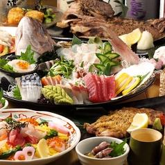 魚の台所 ととぽっぽ 川崎総本店のおすすめ料理1
