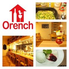 宅飲みバル Orench