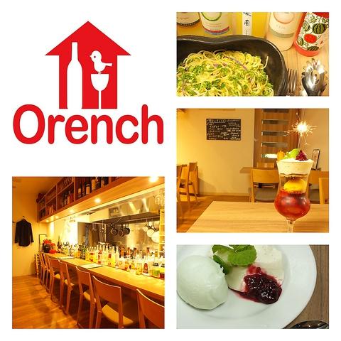 Orenchのメニューが大幅リニューアル!ぜひ新たなOrenchをお楽しみください