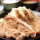 からあげセンター 松本平田店のおすすめ料理2