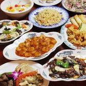 慶華園のおすすめ料理3