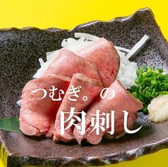 肉汁餃子つむぎ。 すすきの店のおすすめ料理2
