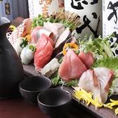 吟秋の響 金沢片町店のおすすめ料理2
