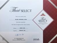 タイ国政府認定★タイセレクトのお店