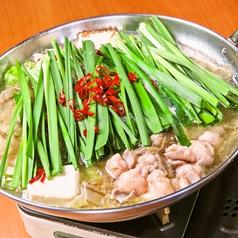 酒肴 ちいち 新橋駅前店のおすすめ料理1