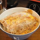 東松山 生蕎麦 月見やのおすすめ料理3