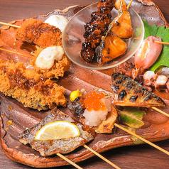 地鶏料理と魚魚串おおたやの写真