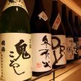 日本酒も北海道にこだわり、ずらりと取り揃えております。