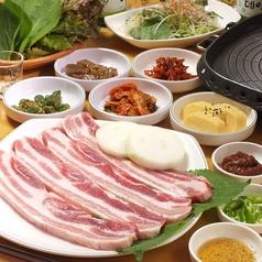 韓国家庭料理 おふくろの味 ケミの写真