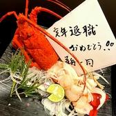 魚河岸 美舟 uogashi mifuneのおすすめ料理2