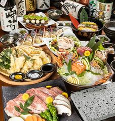 紀州創作美食 彩弥のおすすめ料理1