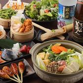 炭火居酒屋 炎 大宮店のおすすめ料理2
