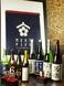 日本酒の種類や日本酒カクテルの種類も豊富!