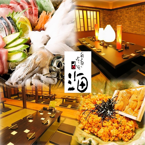 魚が食べた~い!!コスパ抜群!九州天然地物を味わえる海鮮居酒屋 『月○海大橋店』