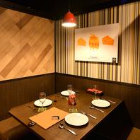 ◆個室2名~70名迄オシャレにチーズ料理を楽しむ◆